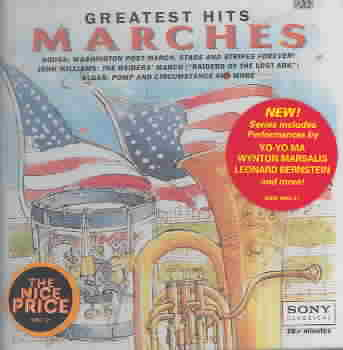 GREATEST HITS:MARCHES (CD)